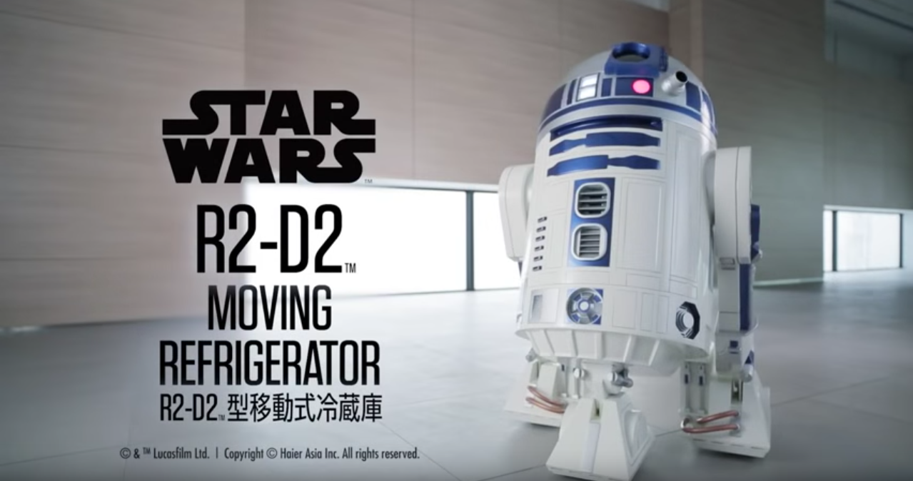Star Wars R2-D2 Moving Refrigerator by AQUA