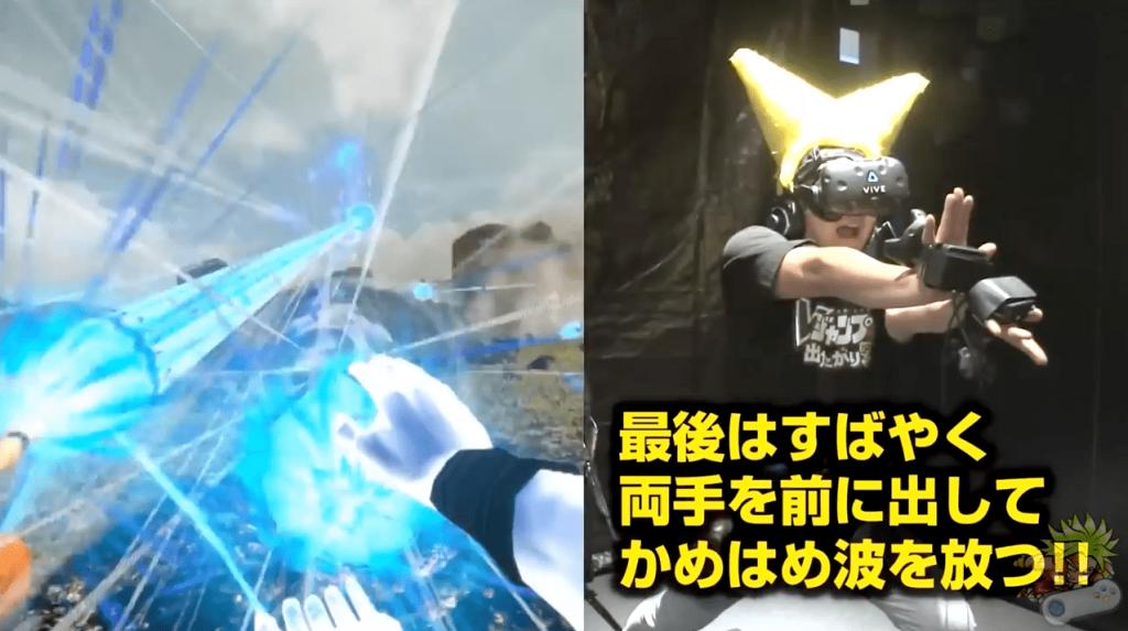 Dragon Ball VR at VR Zone Shinjuku